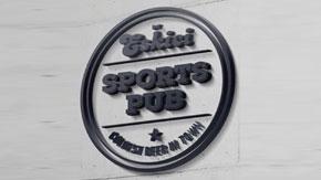 ESKİCİ Sport Pub – Robin Reklam Org. Tic. Ltd. Şti